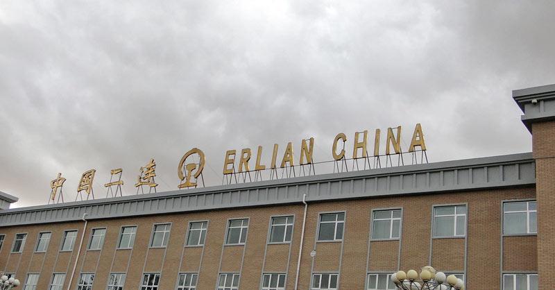 Transsibirische Eisenbahn: China - Erlian Bahnhof