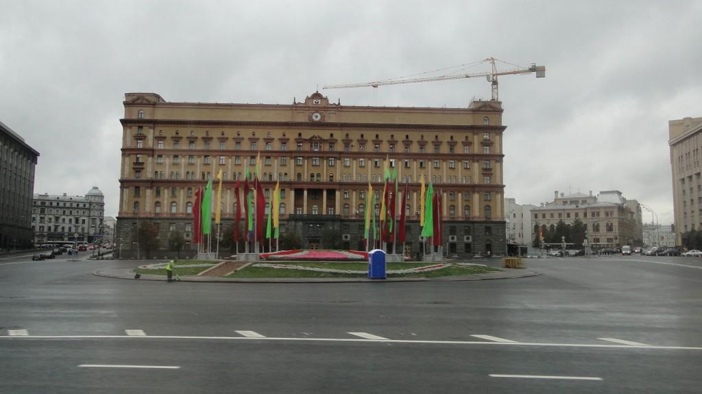Eden-Borkum.de - Moskau Lubjanka