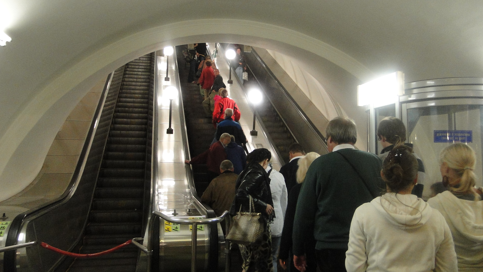 Eden-Borkum.de - Russland - Metro Moskau