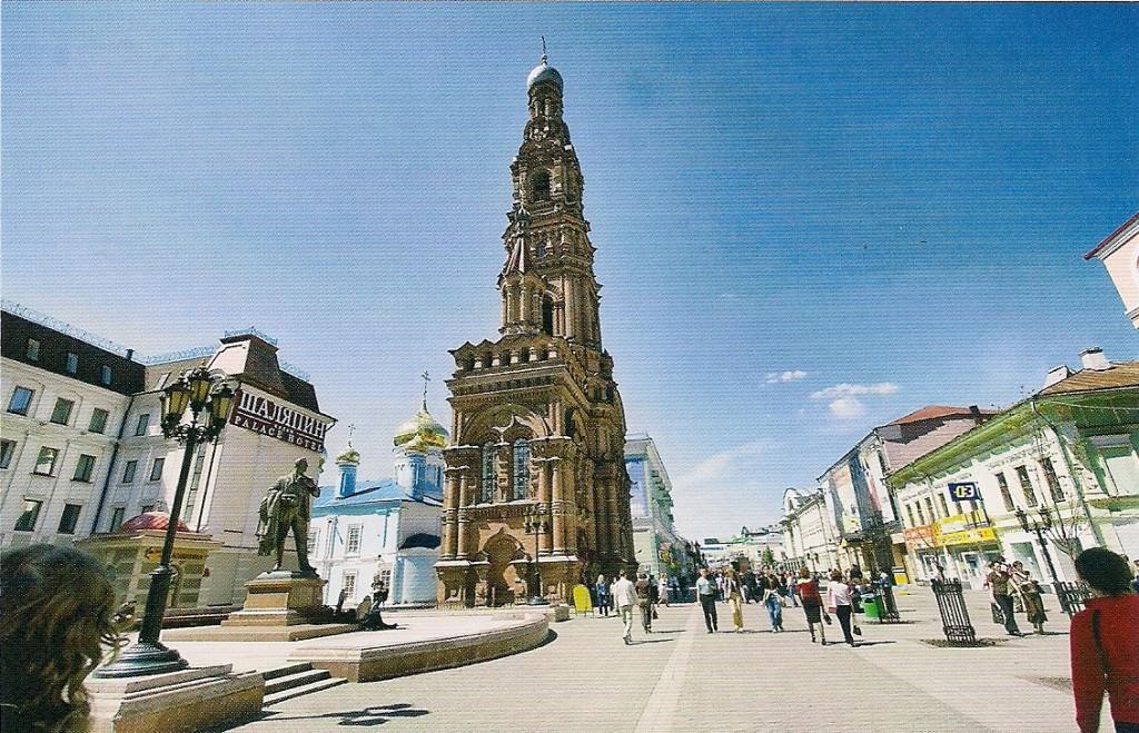 Glockenturm in Kasans Innenstadt