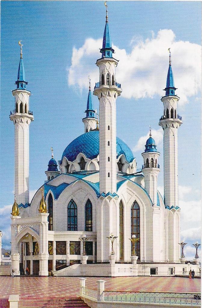 Moschee Kul Scharif in Kasan