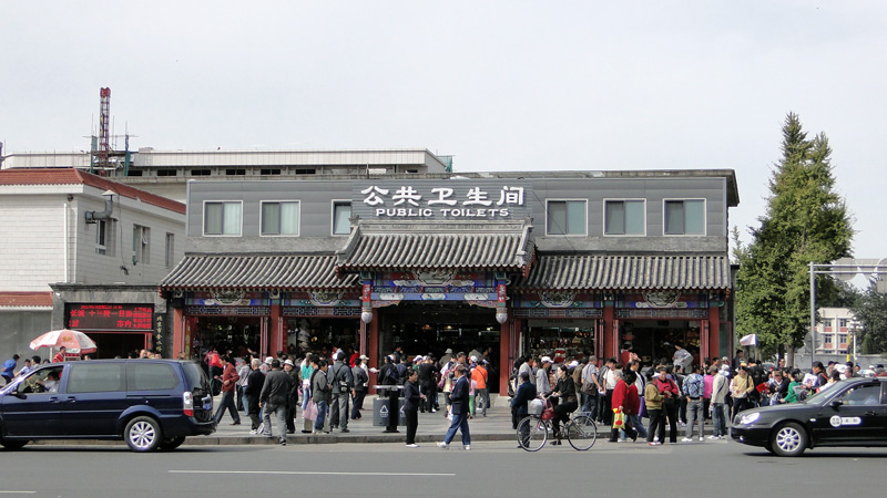Transsibirische Eisenbahn: Peking - large Public toilets