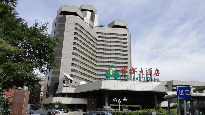 Transsibirische Eisenbahn: Peking - das Hotel Capitol