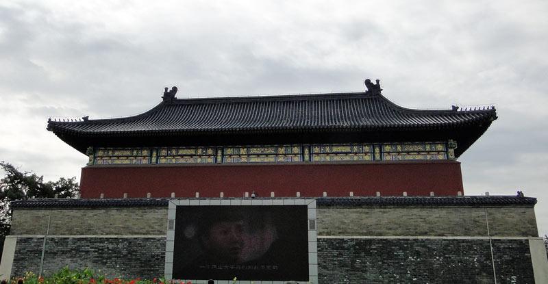 Transsibirische Eisenbahn: Peking - der Himmelstempel